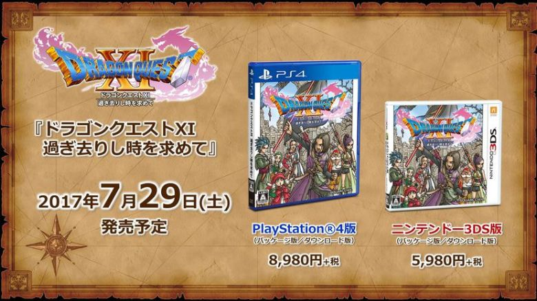 Dragon Quest XI My Geek Actu 1