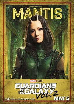 les Gardiens de la Galaxie Vol.2 My Geek Actu U