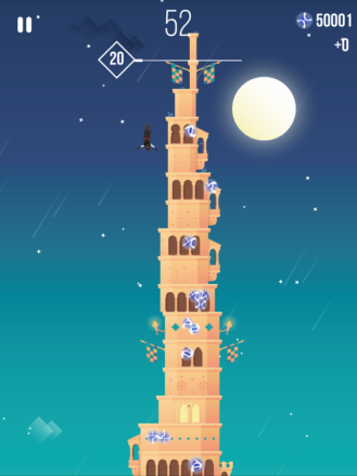 The Tower Assassins Creed Test My Geek Actu 3.png