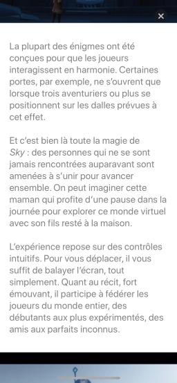 Sky iOS News My Geek Actu AppStore 3
