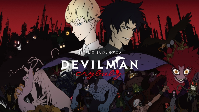 Devilman Crybaby Review My Geek Actu
