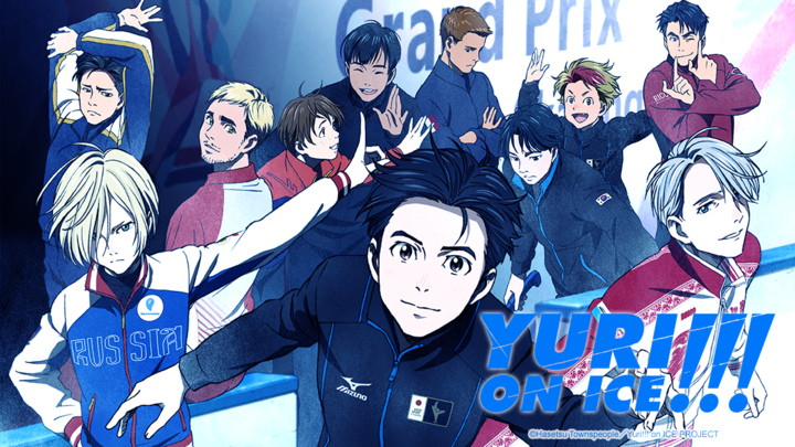 Yuri on Ice Review My Geek Actu