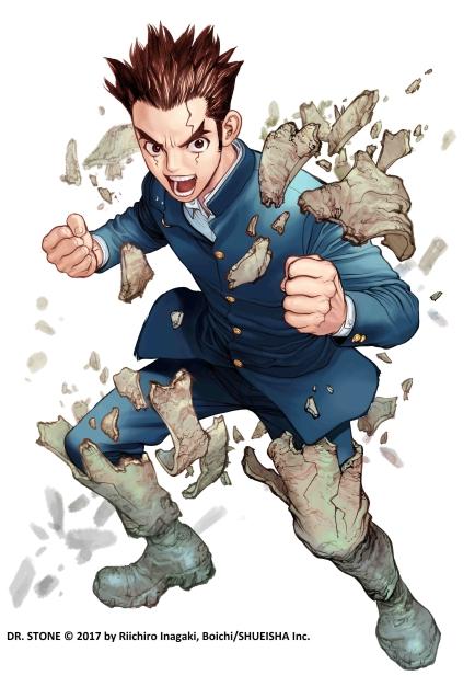 dr-stone-review-manga-my-geek-actu-taiju.jpg