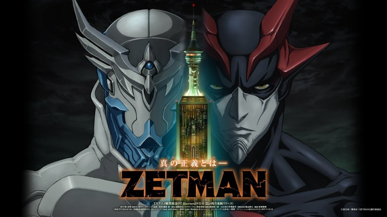 ZETAMN-Review-My-Geek-Actu4