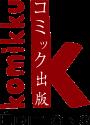 logo_komikku